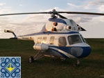 Ukraine Helicopter Rent Hire | Helicopter Mil Mi-2