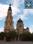 Kharkiv Sights | Annunciation Cathedral