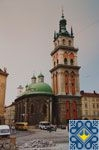 Lviv Sights | Assumption Church and Kornyakt's Tower