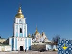 Kiev Sights | Cathedral of Archangel Michael