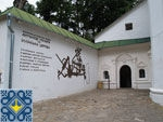 Chernihiv Sights | Anthony Caves