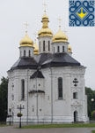Chernihiv Sights | Holy Catherine Church