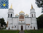 Chernihiv Sights | Saviour Transfiguration Cathedral