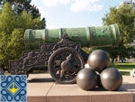 Donetsk Sights | Tsar Cannon