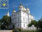 Poltava Sights | Holy Cross Exaltation Monastery