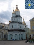 Kharkiv Sights | Holy Intercession Monastery