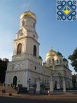 Dnipropetrovsk Sights - Holy Trinity Cathedral