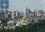 Kiev Sights | Kyiv Pechersk Lavra