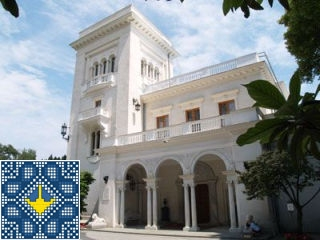 Ukraine Yalta Sights - Livadia Palace