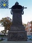 Poltava Sights | Monument to Rest of Peter the Great