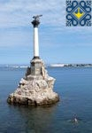 Sevastopol Sights - Monument to the Scuttled Ships