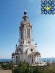 Malorichenske Sights - St. Nicholas Church-Lighthouse