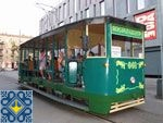 Dnipropetrovsk Sights - Retro Tram On Working Tramline