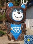 Alushta Sights - The Olympic Mishka - Symbol of Olympic Games in 1980 in USSR
