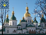 Kiev Sights | Saint Sophia Cathedral | UNESCO World Heritage