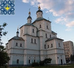 Sumy Sights | Holy Resurrection Cathedral