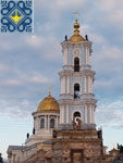 Sumy Sights | Holy Transfiguration Cathedral
