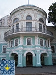 Sumy Sights | Museum of Local Lore (House of Sumy Zemstvo)