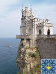 Yalta Sights - Swallow's Nest Castle - Lastochkino Gnezdo
