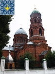Trostyanets Sights | Ascension Church