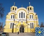 Kiev Sights | St. Vladimir's Cathedral