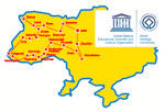 Ukraine Tours - Tour Ukraine Western Ring